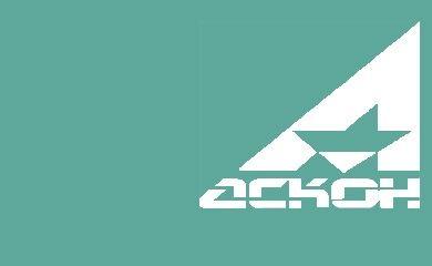 АСКОН