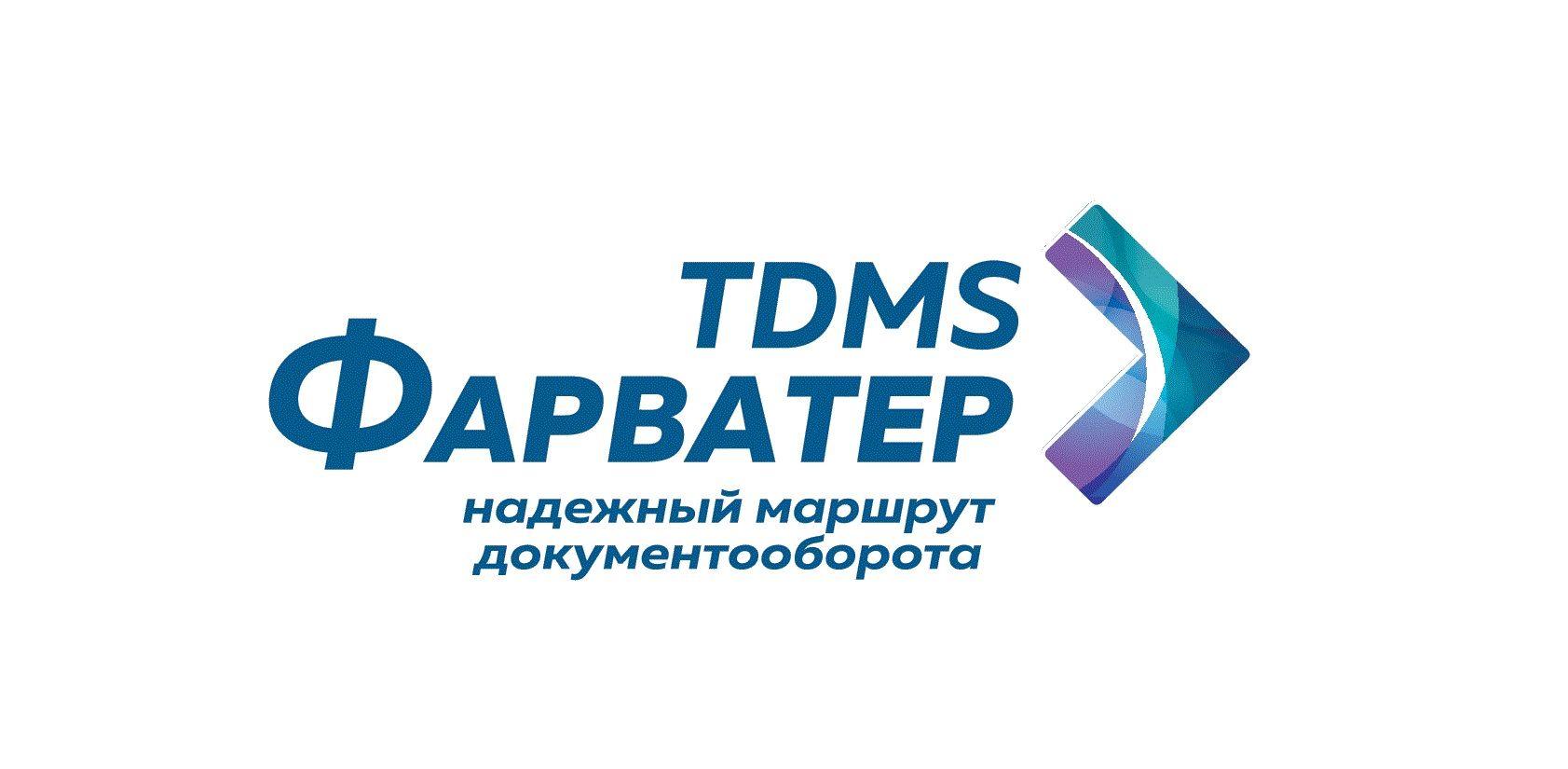 Новая версия TDMS Фарватер 2.0: BIM, web-интерфейс, PostgreSQL и многое другое