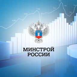 Индексы на 1 квартал 2019г. для Республики Крым и г. Севастополя