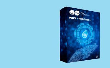 Операционная система Роса «Кобальт» Десктоп (Rosa Enterprise Linux Desktop)