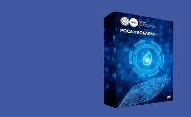 Операционная система Роса «Кобальт» Сервер (Rosa Enterprise Linux Server)