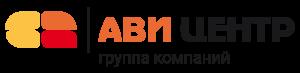 АВИ-Центр