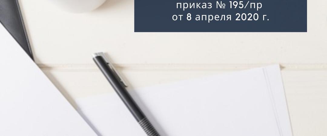 Признаны утратившими силу ГЭСН 2017 г. и ФЕР 2017 г. — приказом Минстроя  и жилищно-коммунального хозяйства РФ № 195/пр от 8 апреля 2020 г.