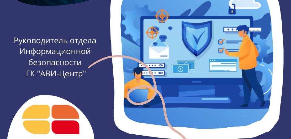 ИСПЫТАНИЕ КОРОНАВИРУСОМ КРЫМСКОГО ИНТЕРНЕТА.  Наш эксперт, Дмитрий Овчаров, в программе «Линии» на радио «КРЫМ».