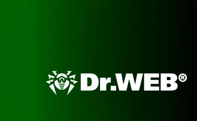 Dr.Web - Для бизнеса